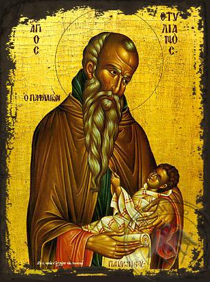 Saint Stylianos, of Paphlagonia - Aged Byzantine Icon