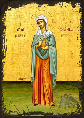 Saint Susanne, the Myrrh Bearer, Full Body - Aged Byzantine Icon