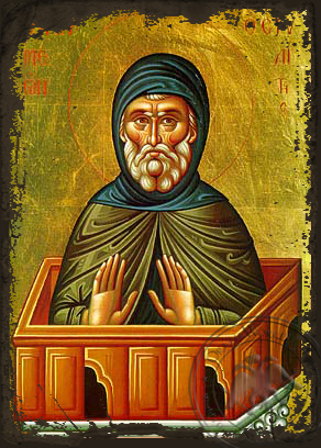 Saint Symeon the Stylites - Aged Byzantine Icon