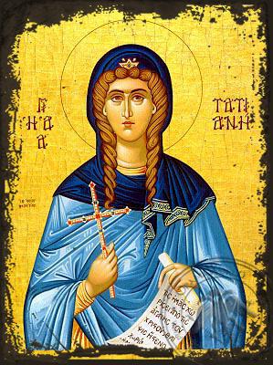 Saint Tatiana, Martyr, of Rome - Aged Byzantine Icon