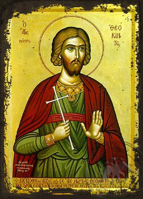 Saint Theokletos - Aged Byzantine Icon