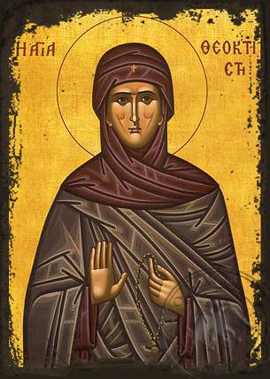 Saint Theoctiste, of Lesbos, Greece - Aged Byzantine Icon