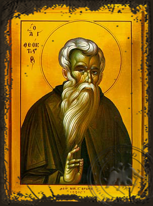 Saint Theoctistus - Aged Byzantine Icon