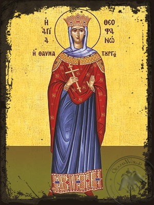 Saint Theophano the Miracle Worker Byzantine Empress Spouce of Emperor Leo Vi the Wise Full Body - Aged Byzantine Icon