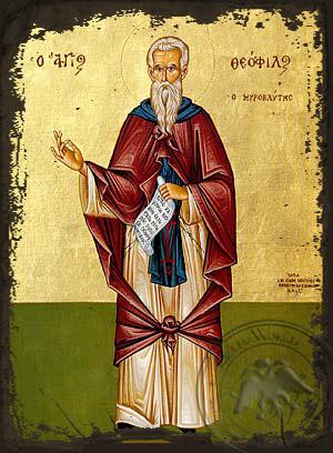 Saint Theofilos Spring of the Myrrh - Aged Byzantine Icon