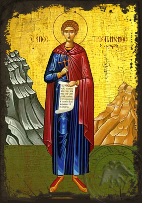 Saint Triantaphillos of Zagora - Aged Byzantine Icon