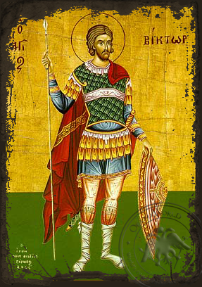 Saint Victor Full Figure - Aged Byzantine Icon