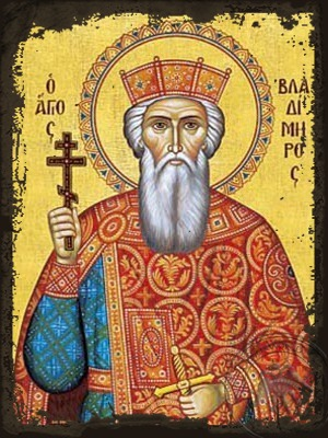 Saint Vladimir the Great Prince of Kiev Russia - Aged Byzantine Icon