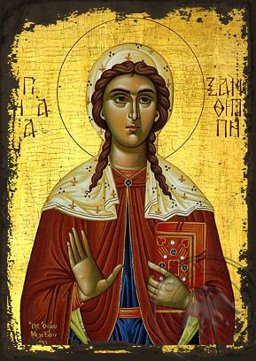 Saint Xanthippe - Aged Byzantine Icon