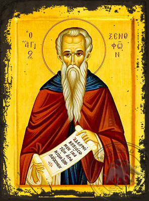 Saint Xenophon, of Constantinople - Aged Byzantine Icon