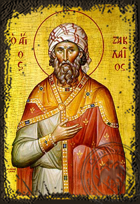 Zacchaeus the Apostle - Aged Byzantine Icon