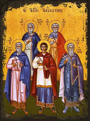 Saints Acindynus, Pegasius, Aphthonius, Elpidephorus, Anempodistus, Martyrs - Aged Byzantine Icon