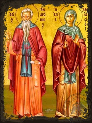 Saints Andronicus and his Wife Athanasia of Egypt Full Body - Aged Byzantine Icon