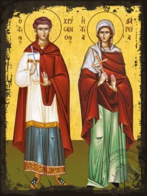 Saints Chrysanthos and Daria Martyrs Full Body - Aged Byzantine Icon