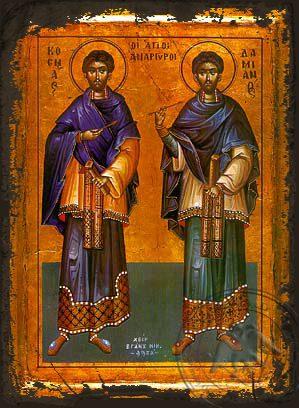 Saints Cosmas and Damian, the Holy Unmercenaries, Full Body - Aged Byzantine Icon
