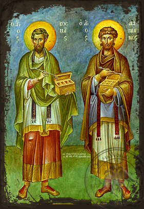 Saint Cosmas and Damian - Aged Byzantine Icon