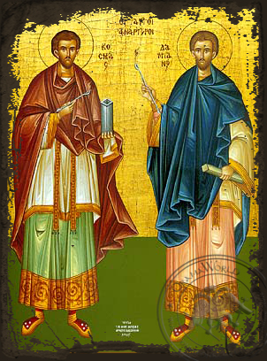 Saints Cosmas and Damian, the Holy Unmercenaries, Full Body - Aged Byzantine Icon
