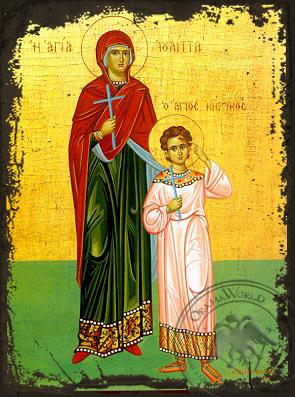 Saint Kirikos and Julitta - Aged Byzantine Icon
