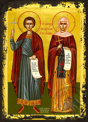 Saints Galacteon and His Wife Episteme, Martyrs, at Emesa, Full Body - Aged Byzantine Icon