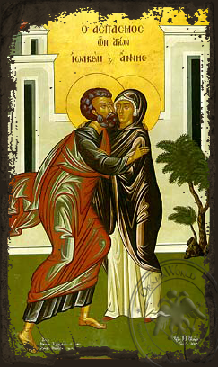 Saints Joachim and Anne, the Righteous Ancestors of God, the Embracement, Full Body - Aged Byzantine Icon