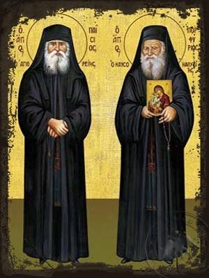 Saints Paisios of the Holy Mountain and Porfyrios Kafsokalybites Full Body - Aged Byzantine Icon