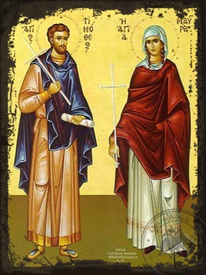 Saints Timothy the Reader and Maura of Antinoe in Egypt Martyrs Full Body - Aged Byzantine Icon