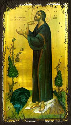The Pray in Gesthemane - Aged Byzantine Icon