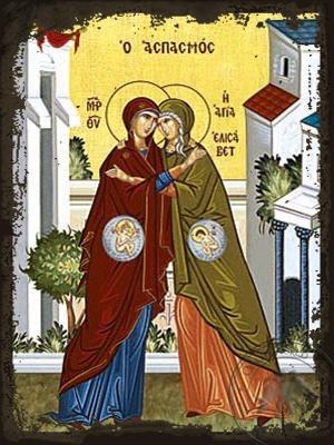 Theotokos and Saint Elisabeth the Embracement - Aged Byzantine Icon
