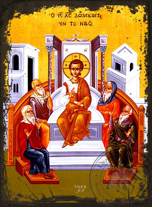 Twelve-Year-Old Jesus in the Temple - Aged Byzantine Icon