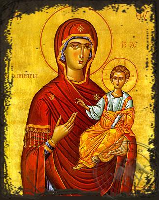 Virgin and Child, Hodegetria - Aged Byzantine Icon