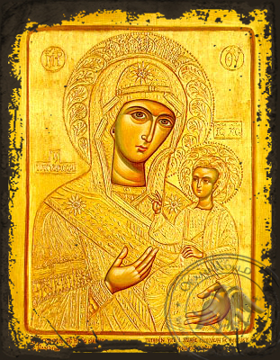 Virgin and Child, Hodegetria, Queen of the Universe, of Prousa, Greece - Aged Byzantine Icon