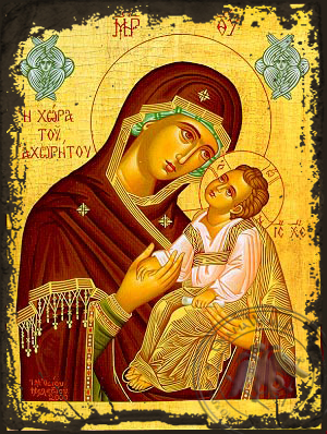 Virgin and Child, Sweet Kissing, Land of Non Land - Aged Byzantine Icon