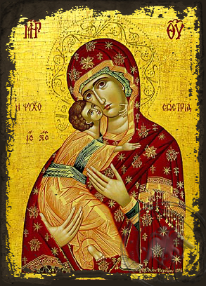 Virgin and Child, Sweet Kissing, Saviour of Souls - Aged Byzantine Icon