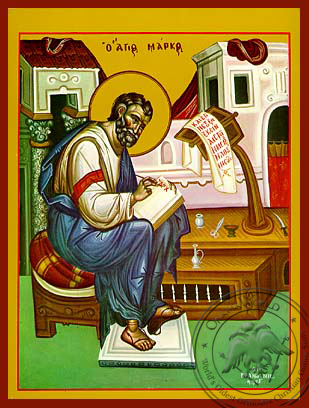 Apostle and Evangelist Saint Mark, Full Body - Hand Painted Icon