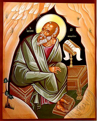 Apostle and Evangelist Saint John the Theologian in Cave, Full Body - Hand Painted Icon
