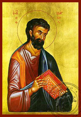 Apostle and Eyangelist Saint Mark - Hand Painted Icon
