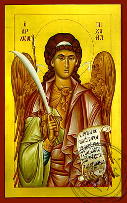 Archangel Michael - Hand Painted Icon