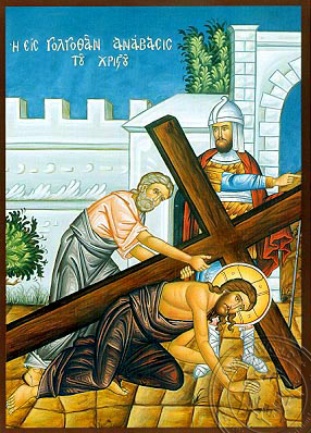 On the Way to Golgotha - Hand-Painted Icon