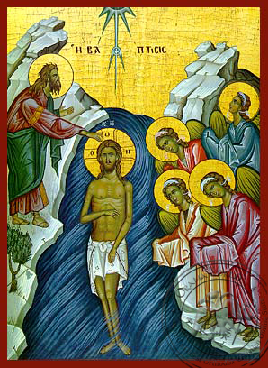 The Baptism - Hand-Painted Icon