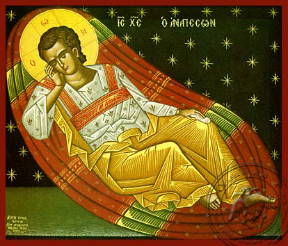 Christ Anapeson: Reclining Infant Jesus - Hand Painted Icon