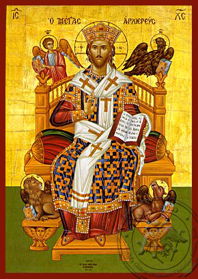 Great High Priest Enthroned - Hand-Painted Icon