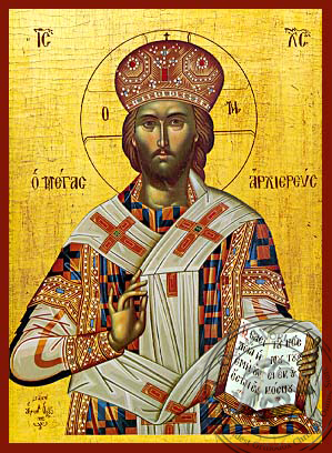 Christ Blessing, Great High Priest - Hand Painted Icon