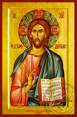 The Life-Giver - Hand-Painted Icon