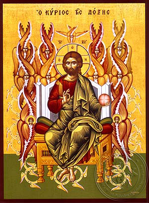 Christ Blessing, Lord of Glory, Enthroned - Hand Painted Icon