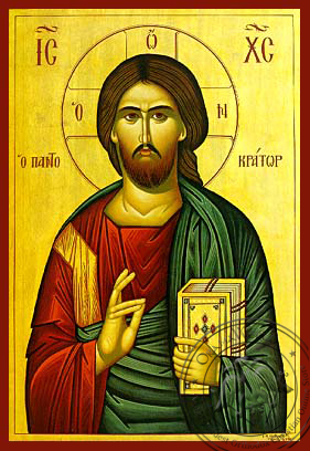 Christ Blessing, Pantocrator - Hand Painted Icon