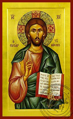 The Saviour - Hand-Painted Icon