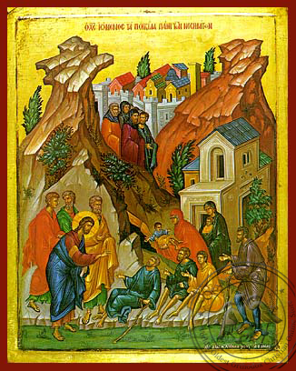 Christ Healing the Various Passions of Diseases - Hand Painted Icon