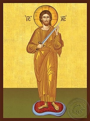 Christ with Sword Cutting Sin Full Body - Hand Painted Icon