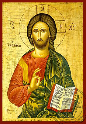 Christ Blessing, Merciful - Hand Painted Icon