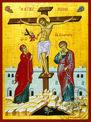 Crucifixion - Hand Painted Icon